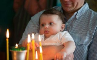 Кто и во сколько лет может стать крестным отцом для ребенка