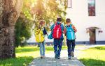 Как научить ребенка не опаздывать в школу на уроки