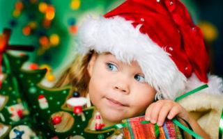 Какой сюрприз приготовить ребенку на Новый Год