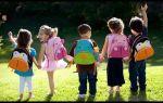 Сборы ребенка в детский садик: что нужно купить