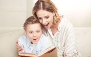 Как научить ребенка стихам: учить наизусть и читать с выражением