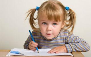 Как научить своего ребенка рисовать простые рисунки