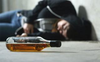 Можно ли детям пить алкоголь: пиво, вино, возможные последствия