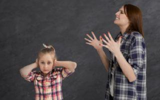 Кричу и срываюсь на ребенка: что делать