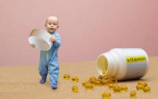 Витамины для детей до года: нужно ли давать и какие