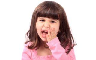 Что делать, если болит зуб у ребенка