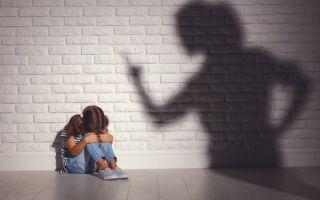 Должны ли дети бояться своих родителей