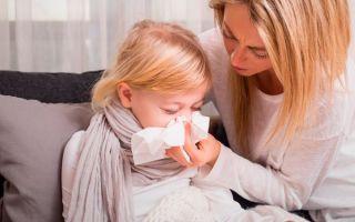 Что делать, если не проходит насморк у ребенка