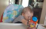 Распорядок дня ребёнка в 9 месяцев