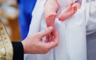 Можно ли крестить детей в пост перед Пасхой