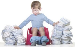 Проверенные способы, как можно отучить ребенка от памперсов