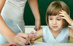 Что такое дисграфия у ребенка и как с ней бороться
