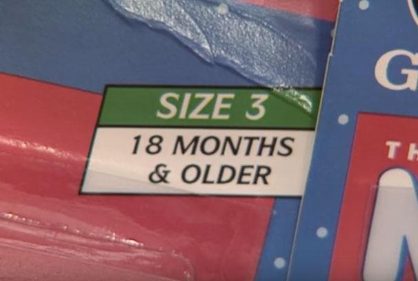 Соска для детей постарше
